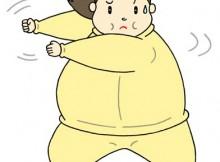 どうしても痩せられないのは【太る脳】が原因?