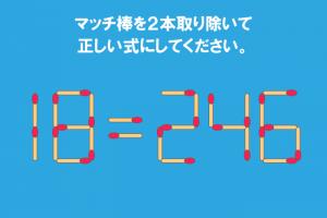 20130530152616_51a6f1087fc4d-600x446